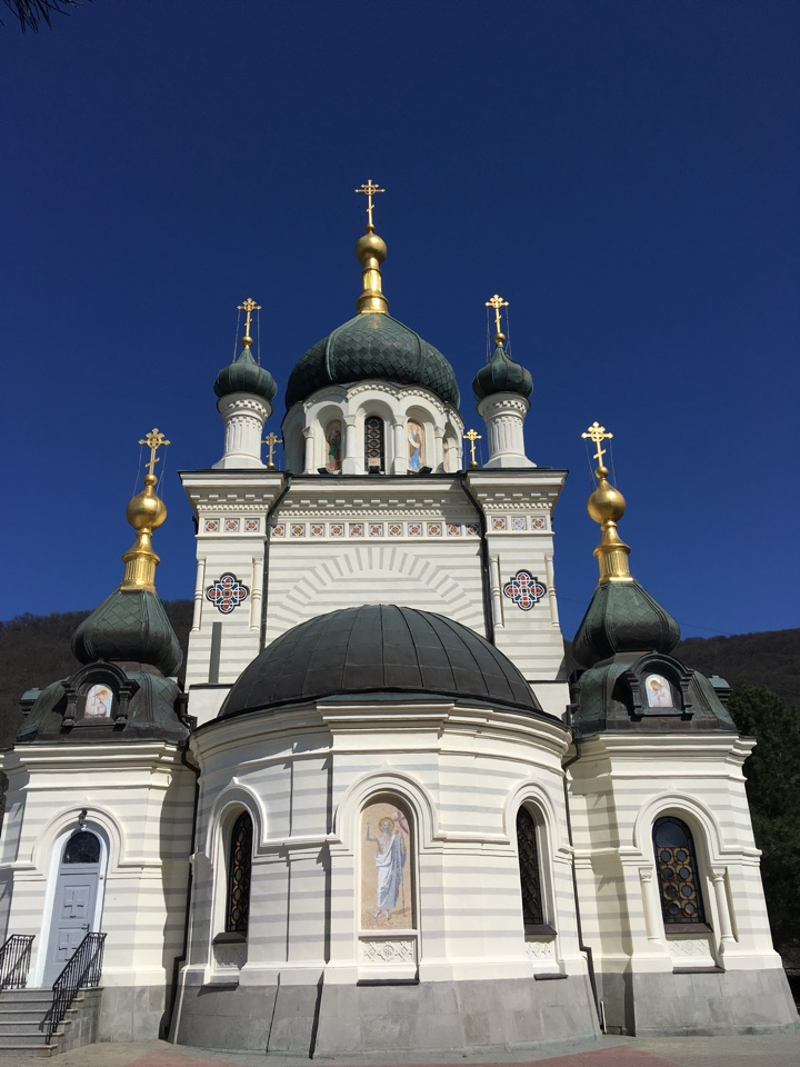 The Orthodox Crimea | The Pilgrimage Department of the ...